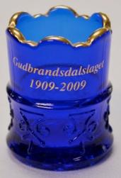 Gudbrandsdalslaget Toothpick Holder